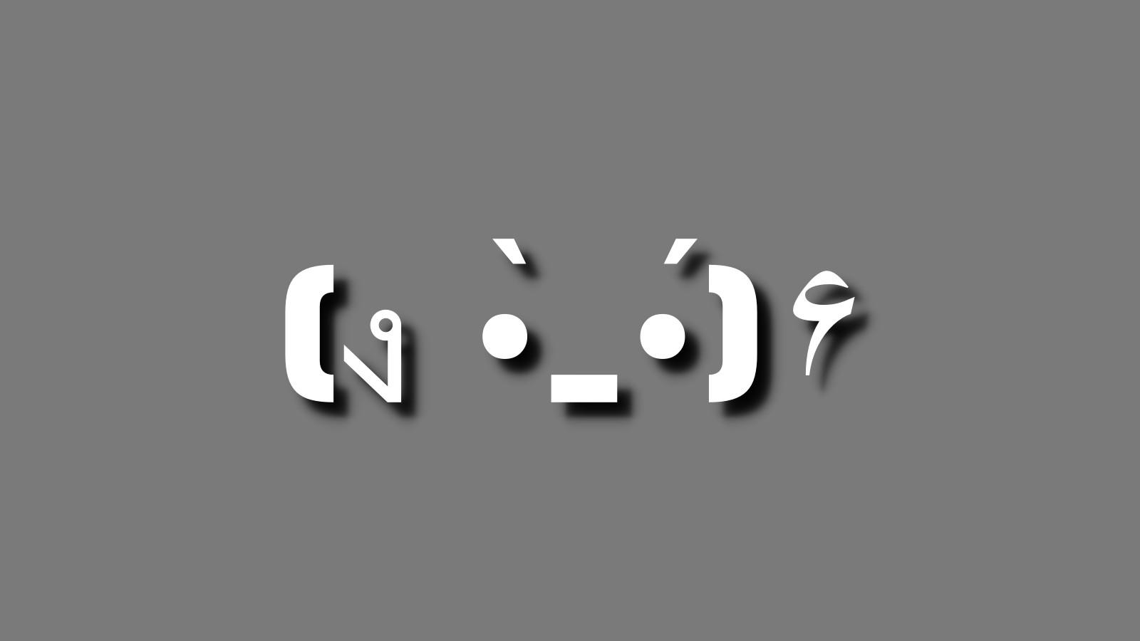 웃는 표정 화난표정 이모티콘 복사해서 쓰세요. 1