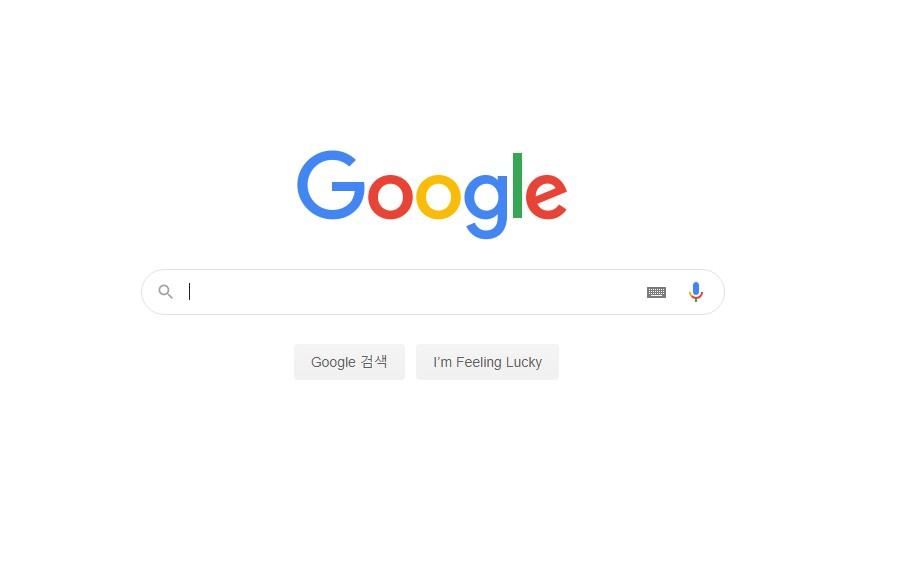 네이버보다 더 많은 기능 구글에 있다. 1